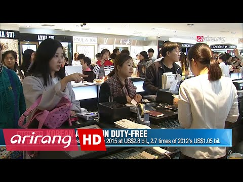 Business Daily _ Korean allure in duty-free