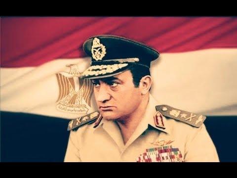 وفاة الرئيس الاسبق محمد حسني مبارك