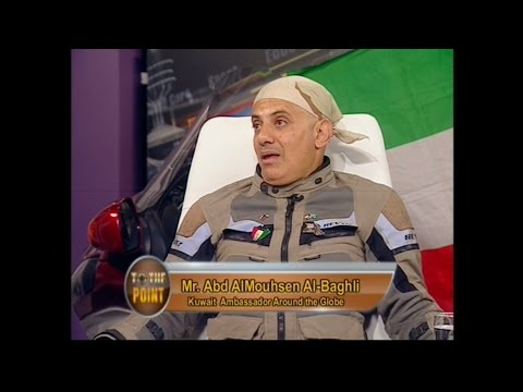 Kuwait Ambassador Around the Globe on his Motorcycle : Albaghli (البغلي )