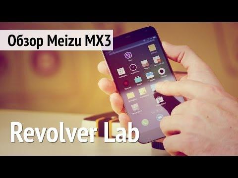 Китай наступает: обзор Meizu MX3
