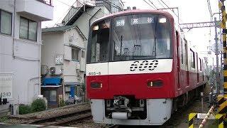 京急600形605F快特高砂行き 北品川駅付近の踏切通過