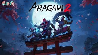 《荒神 2 Aragami 2》扮演荒神一族最後的菁英戰士 忍者匿蹤動作冒險遊戲