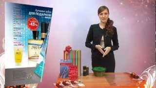 Мастер-класс по упаковке подарков(Как правильно оформить подарок для любимого? Какие цвета больше подходят для «женского» подарка? А для..., 2012-12-03T10:23:28.000Z)
