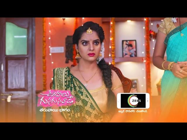 Oohalu Gusagusalade | Premiere Ep 34 Preview - June 17 2021 | Before ZEE Telugu | Telugu TV Serial