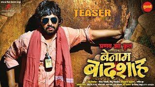 benam Badshah - CG Teaser || Directed By - Pranav Jha || Karan Khan & Muskan || Release On Nov 2019
