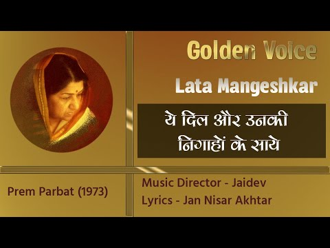 Ye Dil Aur Unki Nigahon Lata Mangeshkar Hindi Lyrics
