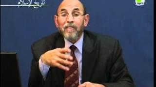 تاريخ الإسلام - الحلقة رقم 1