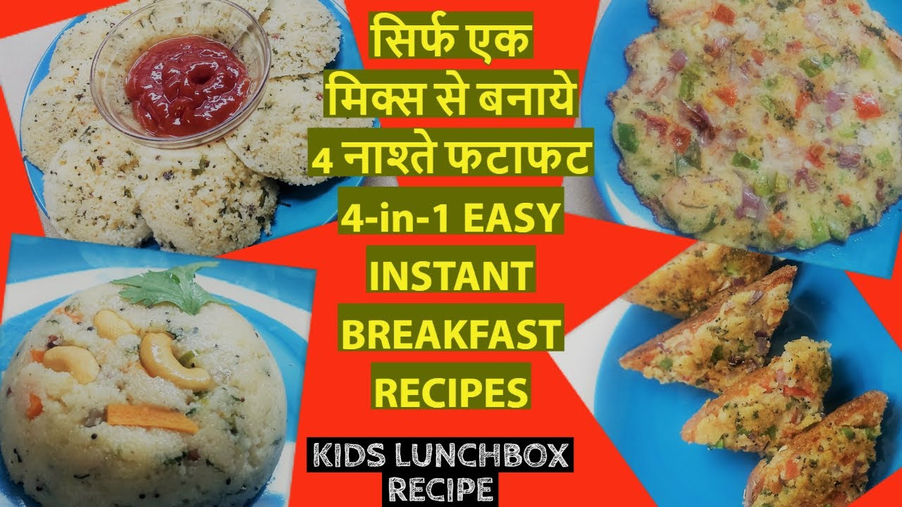 5 Min Breakfast Recipe Indian 4in 1 Instant Healthy Breakfast Recipe