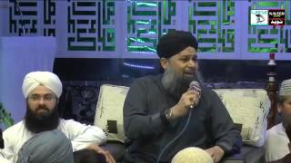 Ab To Bus Aik Hi Dhun Hai   Owais Raza Qadri   Mehfil e Naat BRIERFIELD, UK 27 May 2016   YouTube