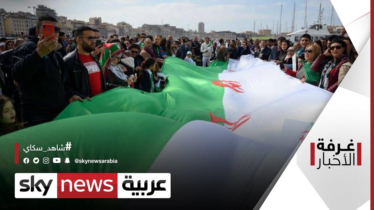 مطالب بتصنيف حركة رشاد منظمة إرهابية في الجزائر | #غرفة_الأخبار  - نشر قبل 20 دقيقة