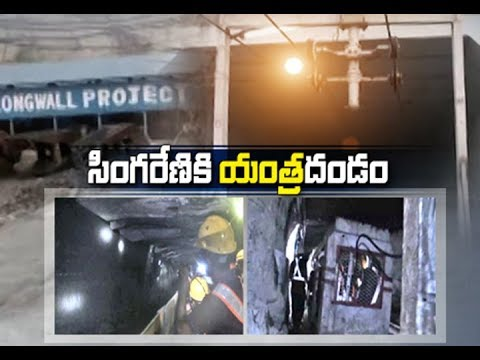 SCCL Using Longwall Tech To Mine Coal At Adriyala | Ramagundam | A Report