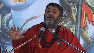 Shiv Yog | Avdhoot Baba | Episode 3