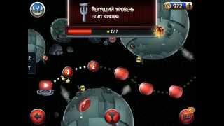 Angry Birds Star Wars 2! Управляй своей судьбой! Свинская сторона 2 3! Серия 66