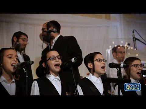 """Shloime Daskal, Yedidim Choir, Shir V'shevach Boys Choir, """"Vseirov"""" An Aaron Teitelbaum Production"""