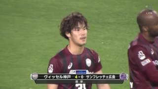 GKに弾かれたこぼれ球をゴール前に詰めていた中坂 勇哉(神戸)が押し込...
