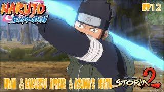 Naruto Shippuden: Hidan & Kakuzu