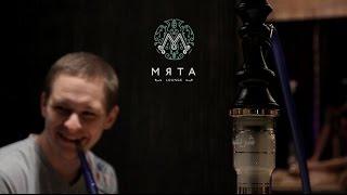 �������� ���� МЯТА LOUNGE | event video | #2fish_studio ������