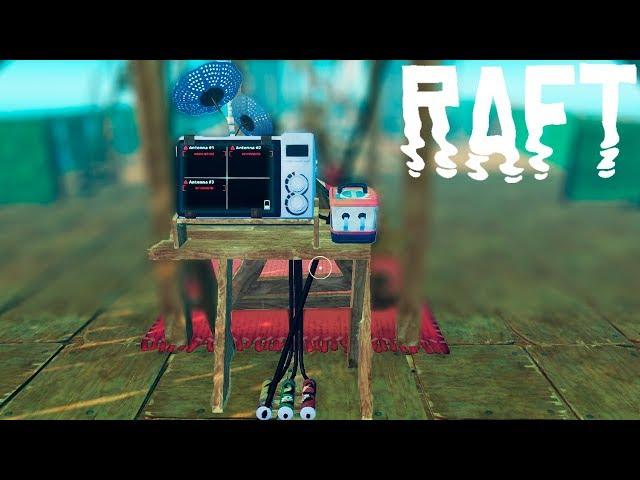 РАДИОСТАНЦИЯТА | Raft #15
