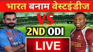 #cricket#ind_vs_wi_odi