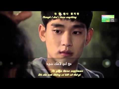 the producers ost   kim bum soo  A Love Begins from Confession  arabic sublمترجمه  عربي