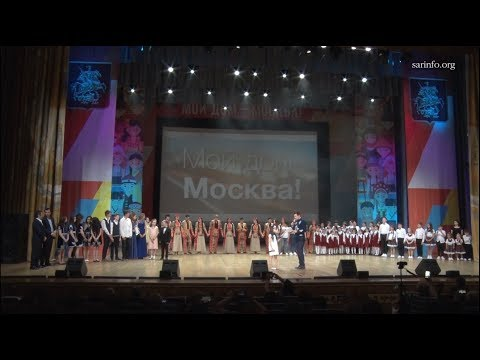 100-летие Первой Республики и день армянской культуры в Москве
