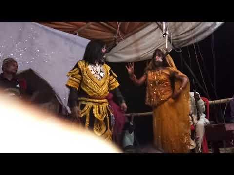 Alha Rudal nach program (sitamarhi balsa)