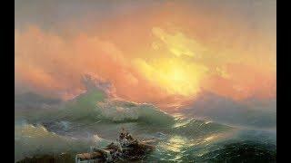 видео Картина Айвазовского Девятый вал. 1850 г.