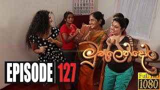 Muthulendora | Episode 127 20th October 2020 Thumbnail