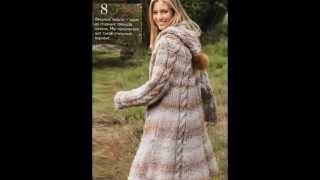 Вязаные демисезонные пальто для женщин