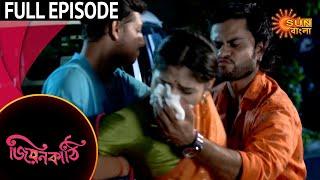 Jiyonkathi - Full Episode | 24 Sep 2020 | Sun Bangla TV Serial | Bengali Serial