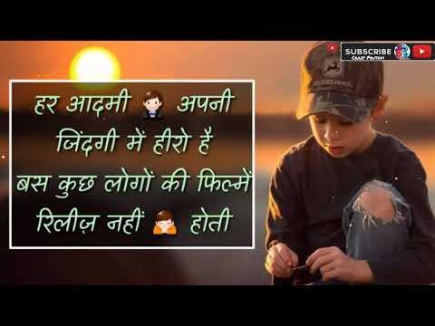Akela Pan 👮 || Sad Shayari WhatsApp Status 😫💔