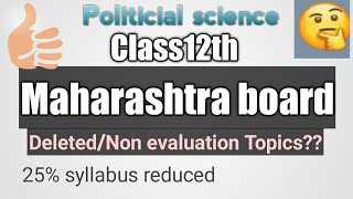 12th Politicial science 25%reduced syllabus topics