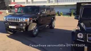 Свадебные автомобили в Житомире,Винница,Белая Церковь,Хмельницкий.