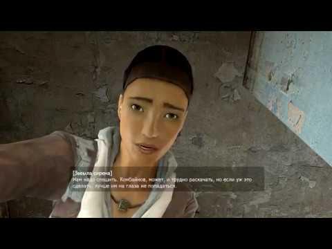 Half-Life Inside: официальный русский фансайт игры
