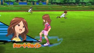 Repeat youtube video Inazuma Eleven GO Strikers 2013 - Episode 13 - My Team VS Inazuma Girls