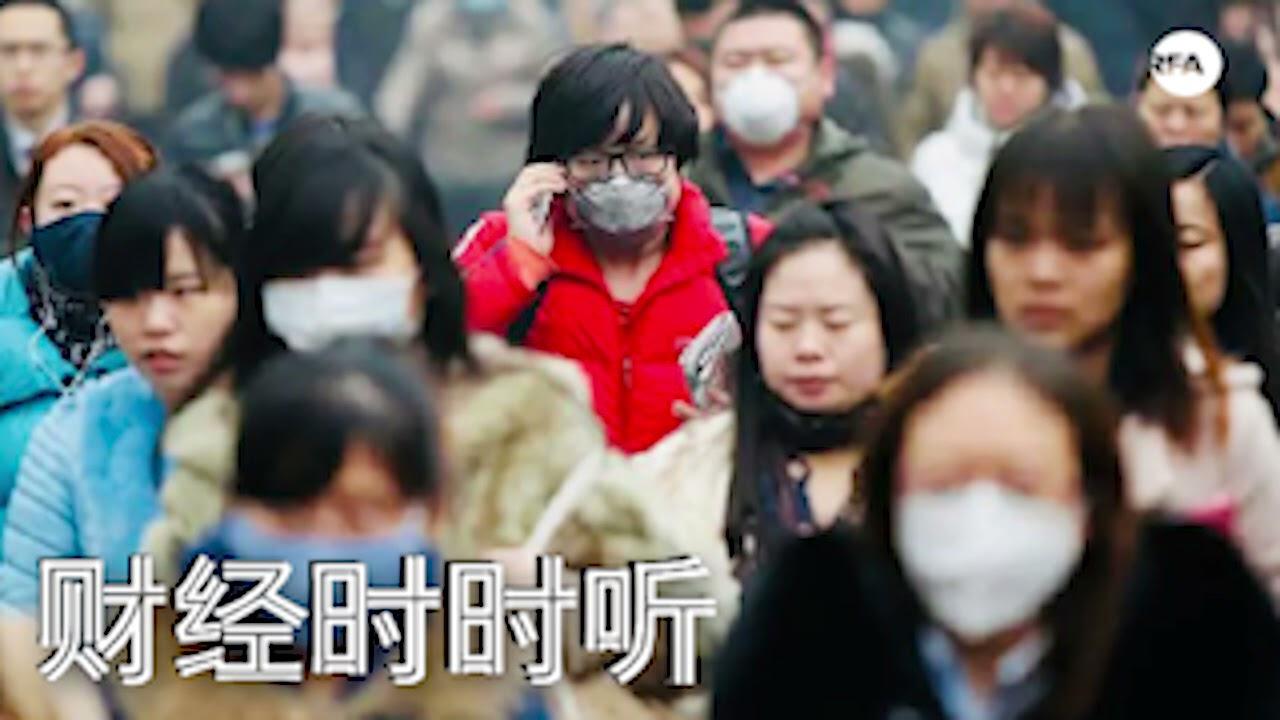 2020人口普查延迟公布中国政府在惧怕什么?