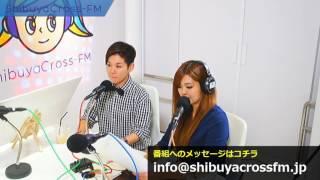 大方なつみ http://ameblo.jp/nacchi19/entrylist.html 渋谷クロスFM ht...