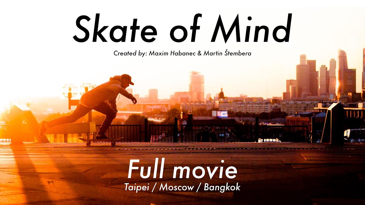 skate of mind full movie youtube