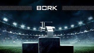 Готовь котлету! Реклама BORK. Чемпионат — это мясорубка!