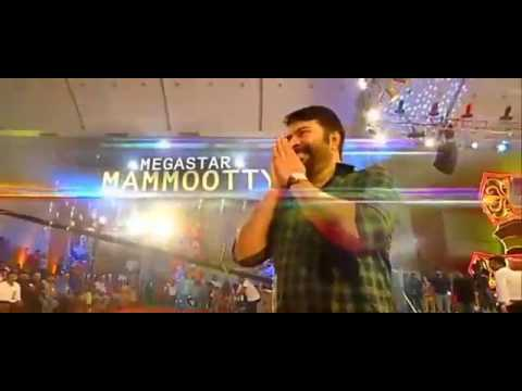 mammootty mega star film actor mammookka . mass mass entries  with super star style Inflows