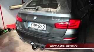 Фаркоп Bosal Oris на BMW 5-series купить за 14000 в магазине Автотвелв с доставкой по России(, 2013-10-19T17:46:39.000Z)