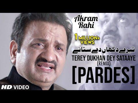 Terey Dukhan Dey Sataaye Tur Chaley Pardes (Reprise) - Akram Rahi