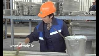Промышленность в Алматы(, 2014-04-23T03:46:24.000Z)