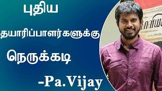 Producer Council Election 2017 | 'The crisis of the New Producers' Says Lyricist Actor Pa Vijay