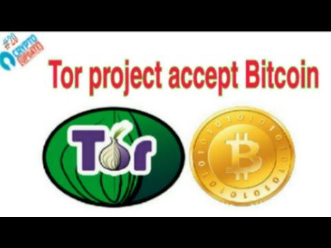 Tor Project Accept Bitcoin || Ukraine Tex Pay 5% In BTC ||