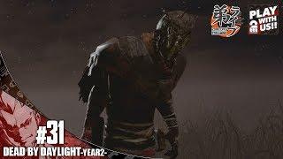 #31【ホラー】弟者の「Dead by Daylight YEAR2」【2BRO.】