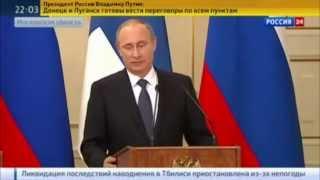 Шикарная речь Путина об Украине