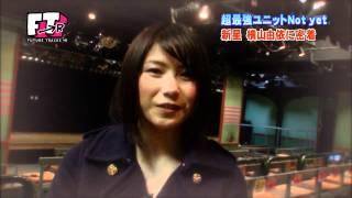 再アップ 横山由依 AKB48 大島優子 北原里英 指原莉乃.