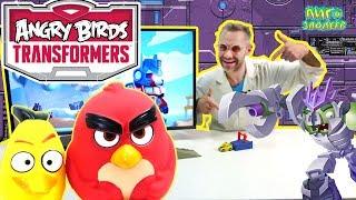 ДОКТОР ЗЛЮ играет в приложение ANGRY BIRDS TRANSFORMERS!