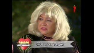 """Реалити-Шоу """"Мама в Законе"""", Выпуск 15 (от 31.10.2011)"""